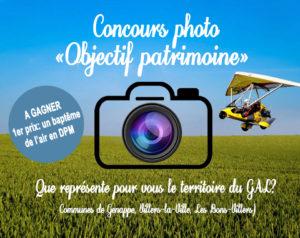 """Concours photo """"Objectif patrimoine"""""""